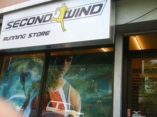 Store's Facade