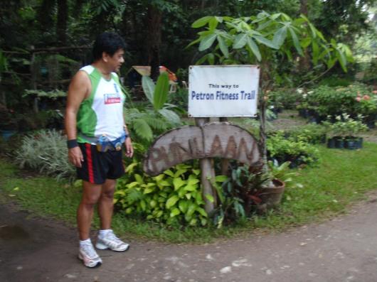Petron Fitness Trail?