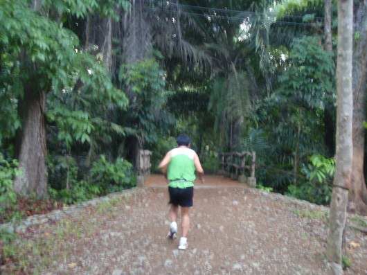 Start of the Fitness Trail