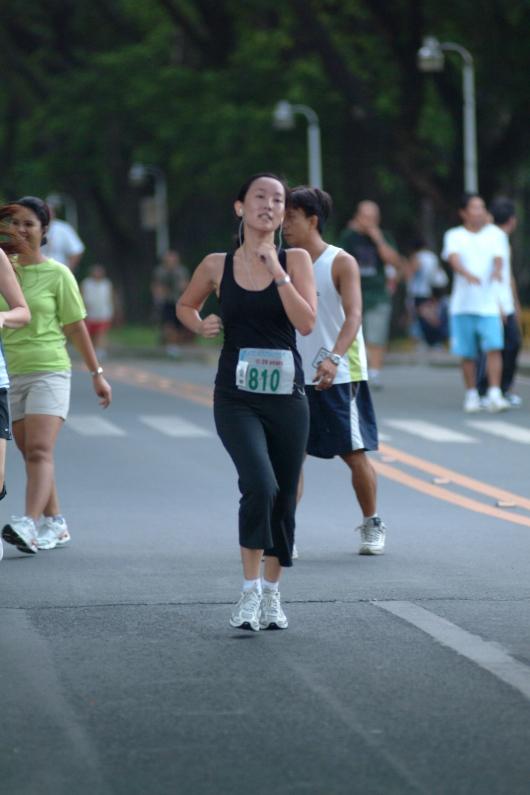 Running strut