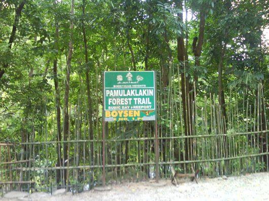 Inside Pamulaklakin